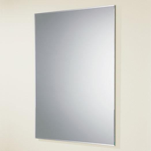 Joshua Bathroom Mirror
