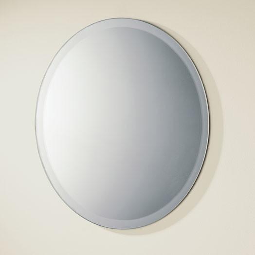 Rondo Bathroom Mirror