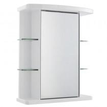 Home of Ultra Virtue Single Door Mirror Cabinet